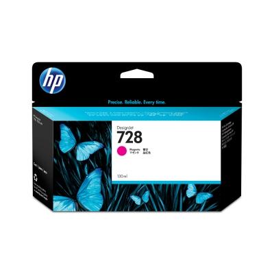 Cartucho HP Nº 728 Magenta (130ml)