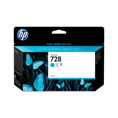 Cartucho HP Nº 728 Cyan (130ml)